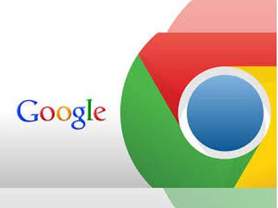 تنزيل برنامج google Chrome آخر اصدار