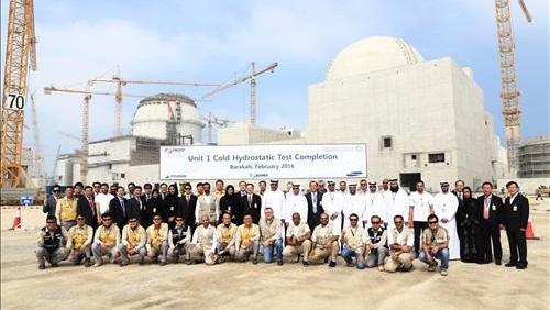 مفاعل الإمارات النووي 2017