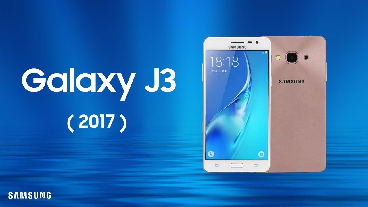 صور لجهاز Galaxy J3 2017 الذي سوف يصرح في الأسواق قريباً