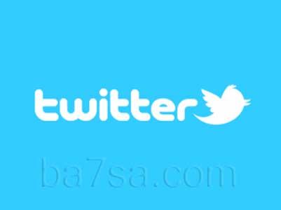تويتر أضافت ميزة الترجمة لتطبيق أندرويد و ios