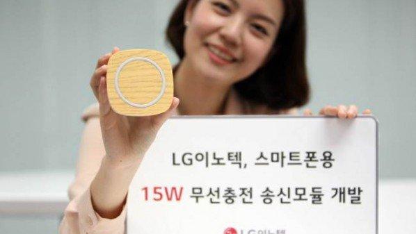 تعرف على تقنية الشحن اللاسلكي الجديدة من LG