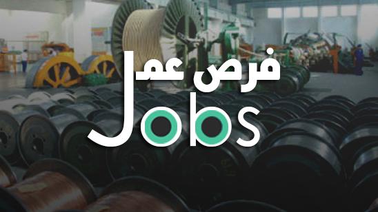فرص عمل في سوريا - فرصة عمل