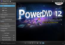 Power DVD برنامج تشغيل الأفلام والبلوراي