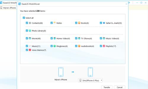 نقل بيانات الايفون إلى أيفون جديد